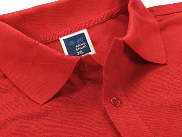 Jalofun Custom pique polo shirt for business-5