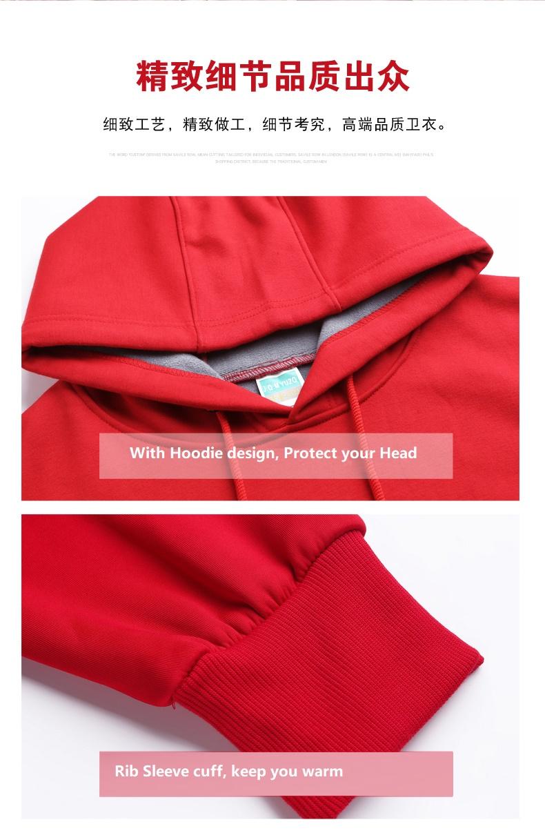 High-quality custom made sweatshirts fleece manufacturers for woman-5