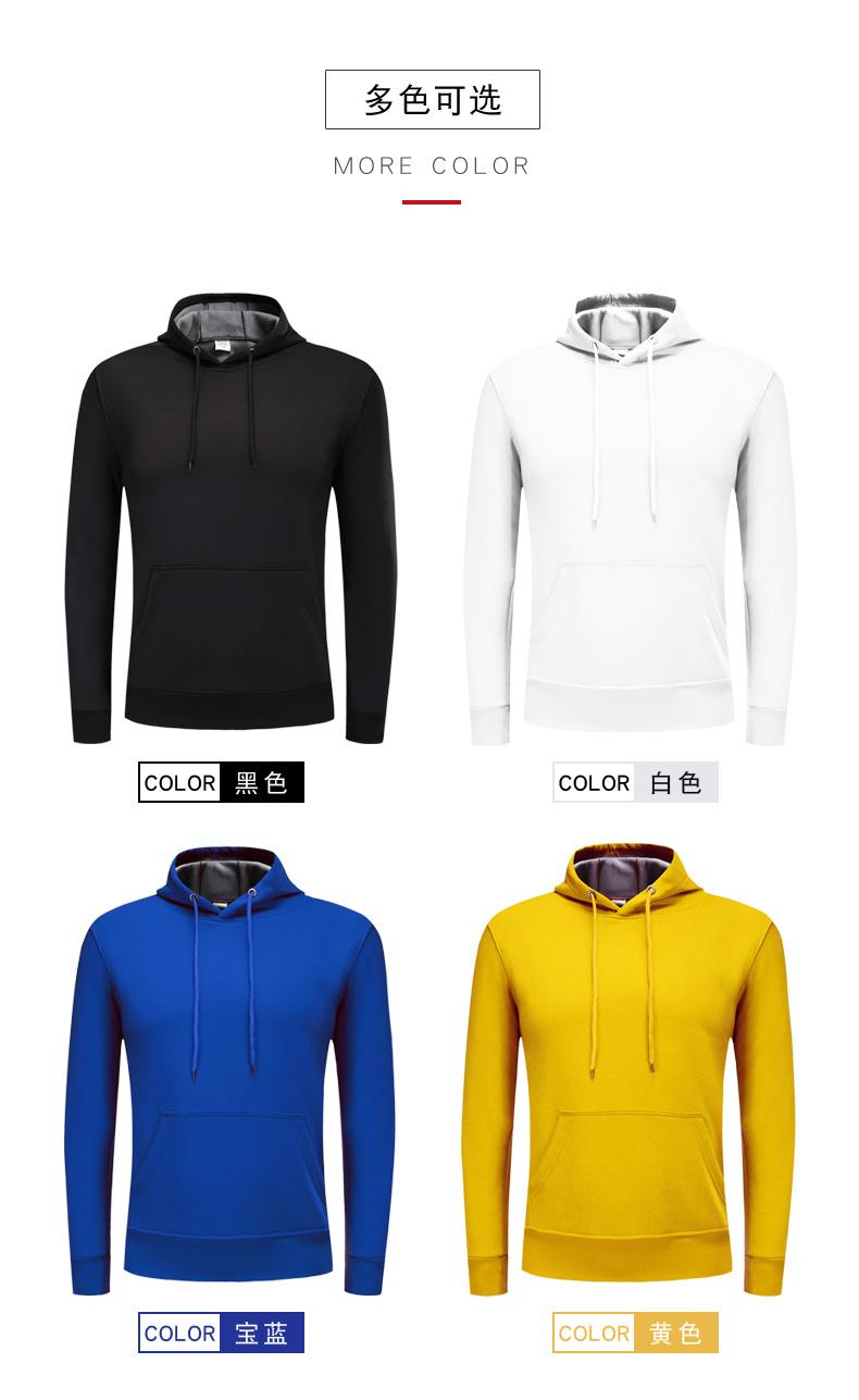 Jalofun hoodies custom hooded sweatshirts manufacturers for man-7